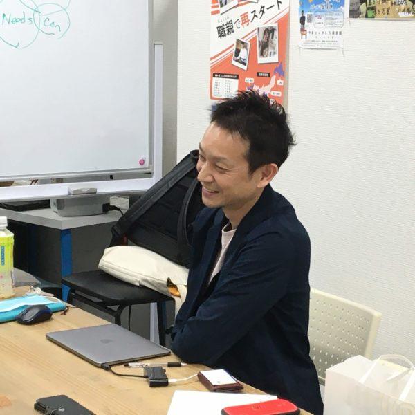 黒川洋司【くろかわ ようじ】
